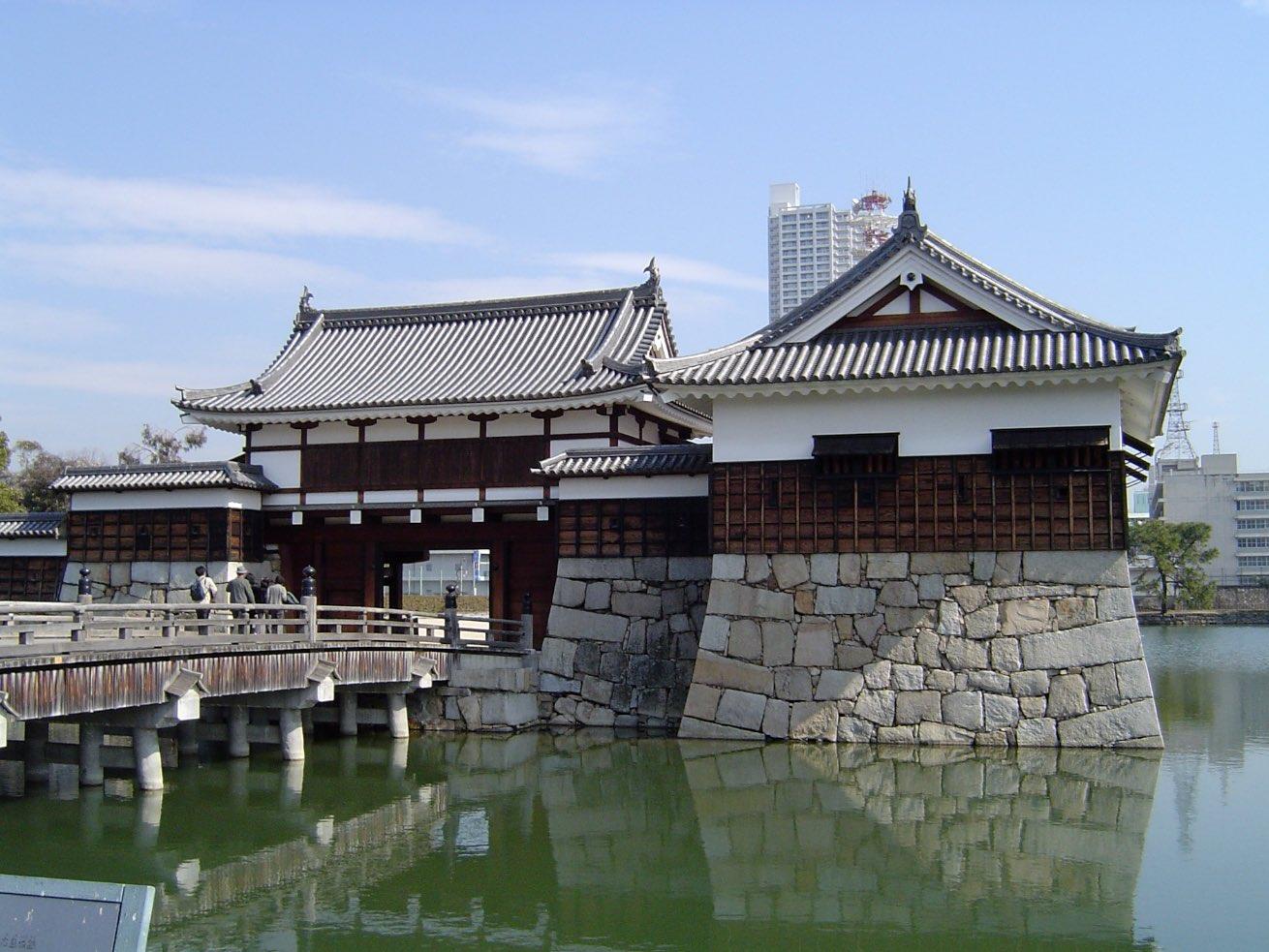 Hiroshima Castle  Next Stop, Japan