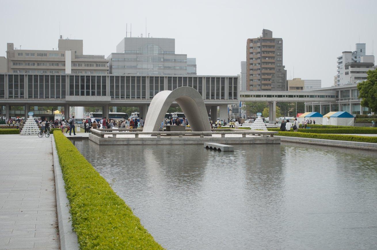 Hiroshima Peace Memorial Park  Next Stop, Japan