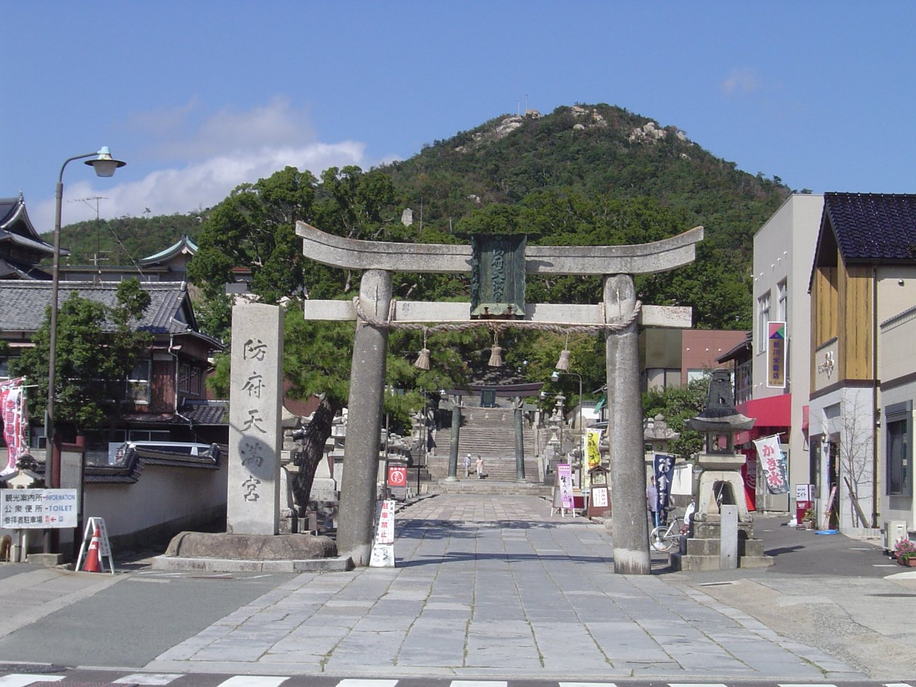 Hofu-Tenmangu Shrine