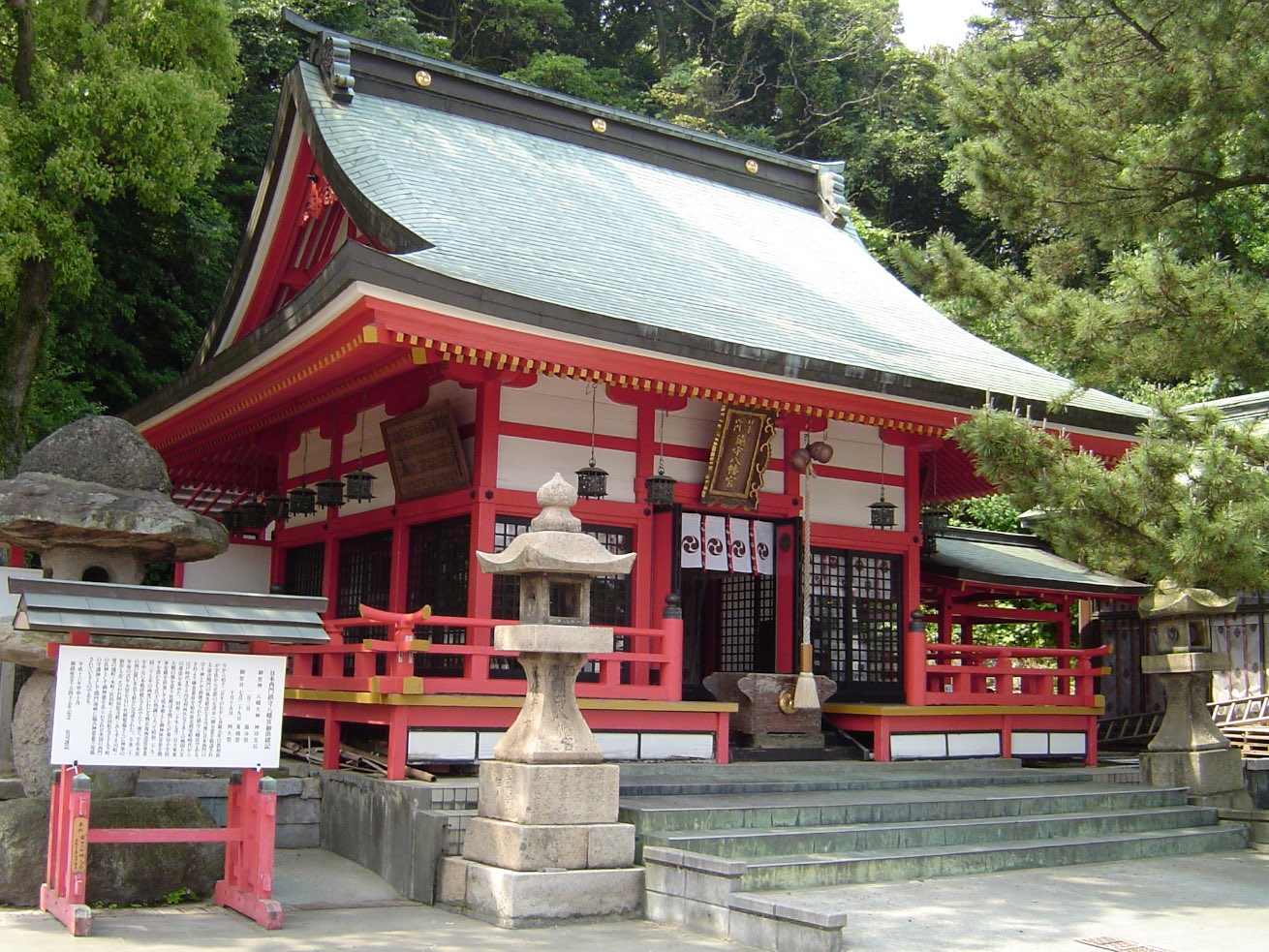 Shimonoseki Japan  city photos gallery : Shimonoseki City | Next Stop, Japan