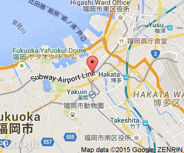 Fukuoka City Next Stop Japan