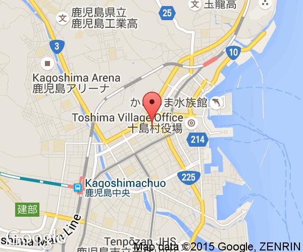 Kagoshima City Next Stop Japan
