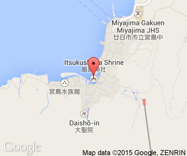 Miyajima Island Next Stop Japan