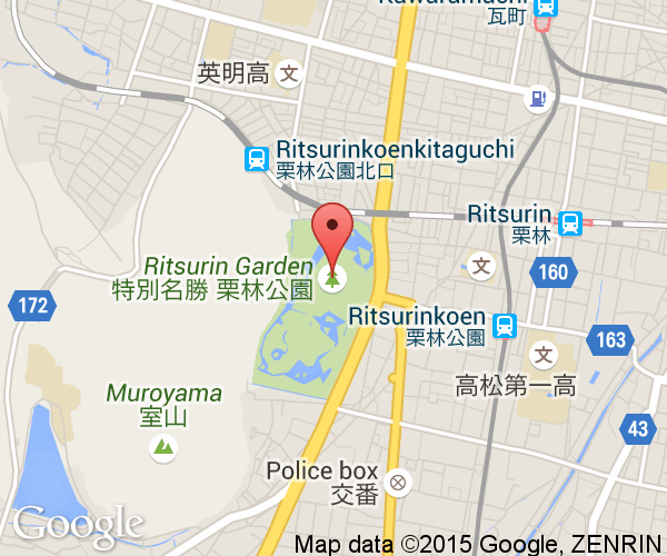 Ritsurin Garden Next Stop Japan