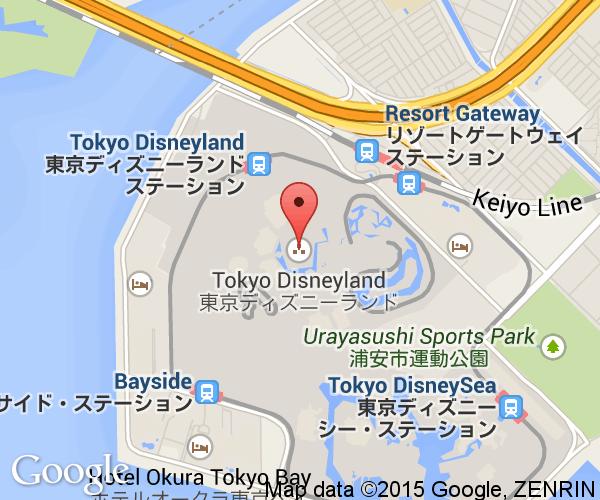 Tokyo Disneyland Next Stop Japan