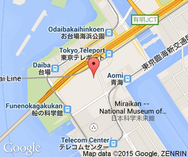 Odaiba Next Stop Japan